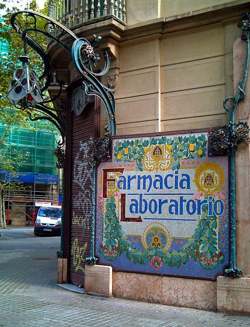 Farmacia Art Nouveau, Barcellona